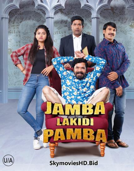 Jamba Lakidi Pamba (2019) UNCUT 720p HEVC HDRip South Movie Hindi Download