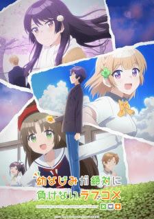 الحلقة  8  من انمي Osananajimi ga Zettai ni Makenai Love Comedy مترجم