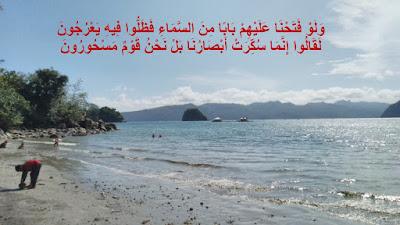 download tulisan ayah artikel kajian al hijr Al Quran mukjizat ekonomi sosial politik hankam fenomena