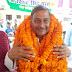 कन्हैया सिंह को पिछड़ा समाज कल्याण अधिकारी ने ब्लाक प्रमुख पद का दिलाया शपथ ग्रहण
