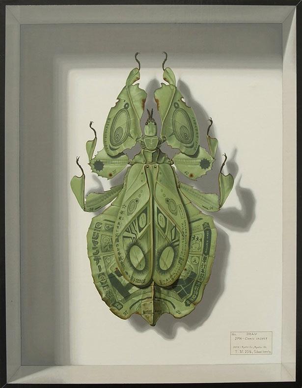 Imaginarios insectos hoja de dinero y otros insectos de ficción pintado por Takumi Kama