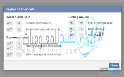 قائمة الاختصارت للدردشة على الفيس بوك , تعرف كيف تقوم بإظهارها