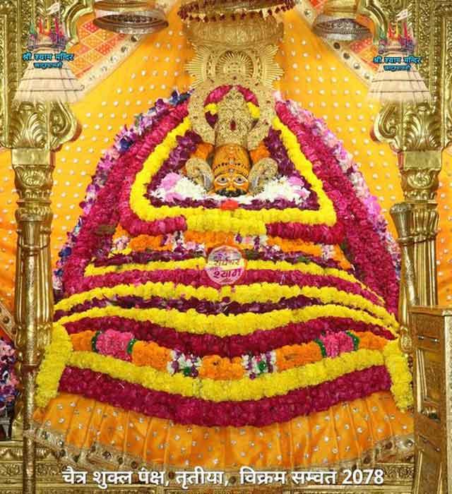 khatu shyam darshan 15 april 2021