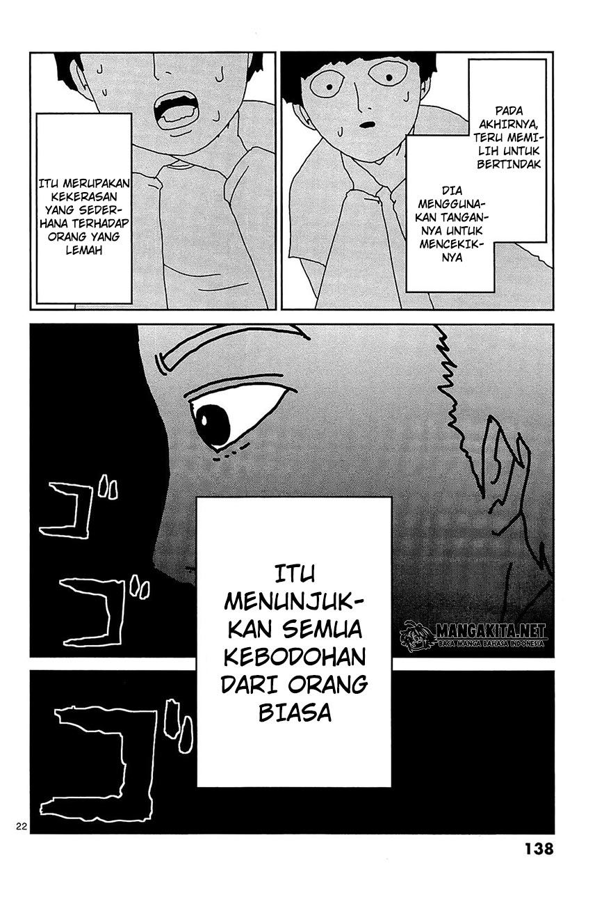 Mob Psycho 100 Chapter 16-21
