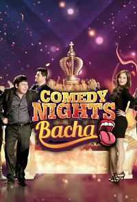 Comedy Nights Bachao Episode 21 (30 Jan 2016)