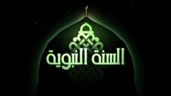 Sunnah Sumber Kedua Syariat