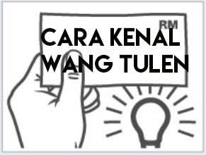 Cara Kenal Wang Tulen