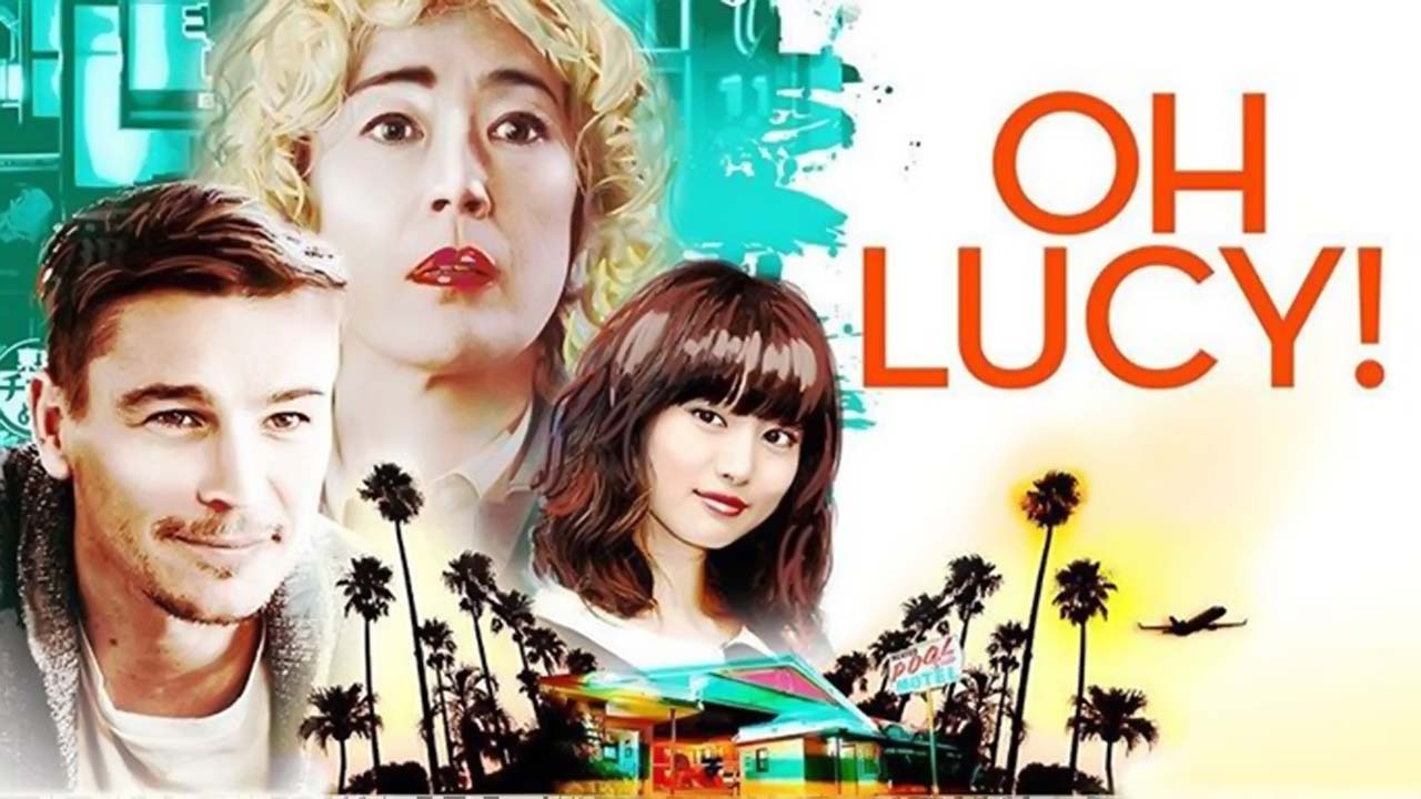 Oh Lucy! 2017 Subtitle Indonesia Streaming Online