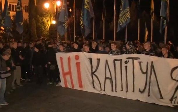 Під ОП проходить акція проти формули Штайнмаєра