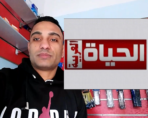 اخبار ترند عربي تردد قناة