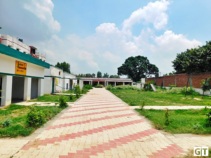tigariya-bhood-primary-school
