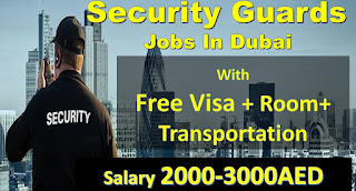 Security Guards Recruitment in Dubai | For Facility Management Company | Salary AED 2501-3000