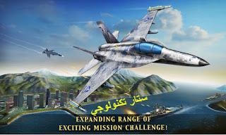 Air Combat OL: Team Match للأندرويد مجاناً