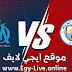 مشاهدة مباراة مانشستر سيتي ومارسيليا بث مباشر ايجي لايف بتاريخ 09-12-2020 في دوري أبطال أوروبا