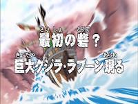 One Piece Episode 62