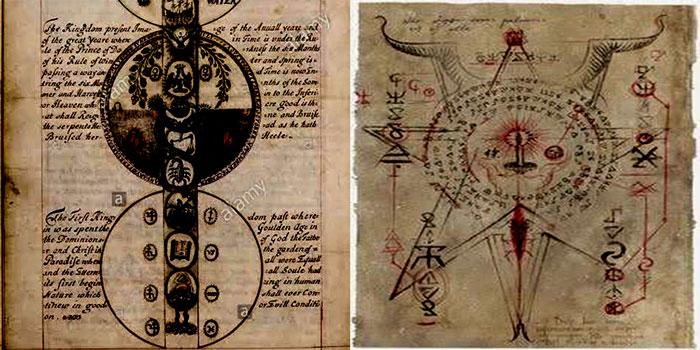 كتاب مفتاح سليمان الاصغر  | الكتاب الذي يجعلك تمتلك قوة  خارقة