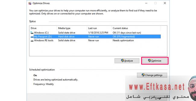 كيفية إلغاء تجزئة القرص الصلب الخاص بك في نظام التشغيل Windows 10, How to Defragment Your Hard Drive in Windows 10