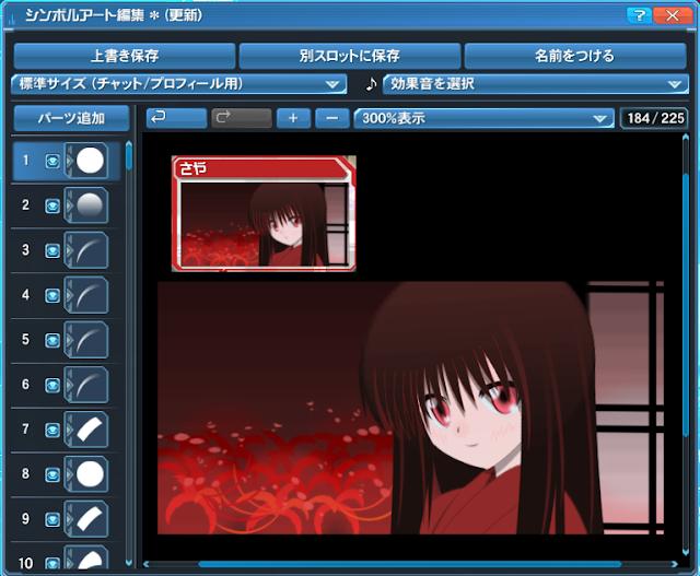 http://ux.getuploader.com/kurokamimeido/download/36/%E6%9B%BC%E7%8F%A0%E6%B2%99%E8%8F%AF.sar