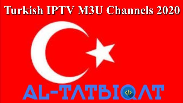 Turkish IPTV M3U Channels 2020