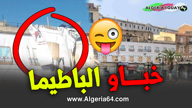 حي سيدي الهواري وهران