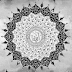 আল্লাহ তাআলার গুণবাচক নামের ইতিবৃত্ত (blogkori.tk)