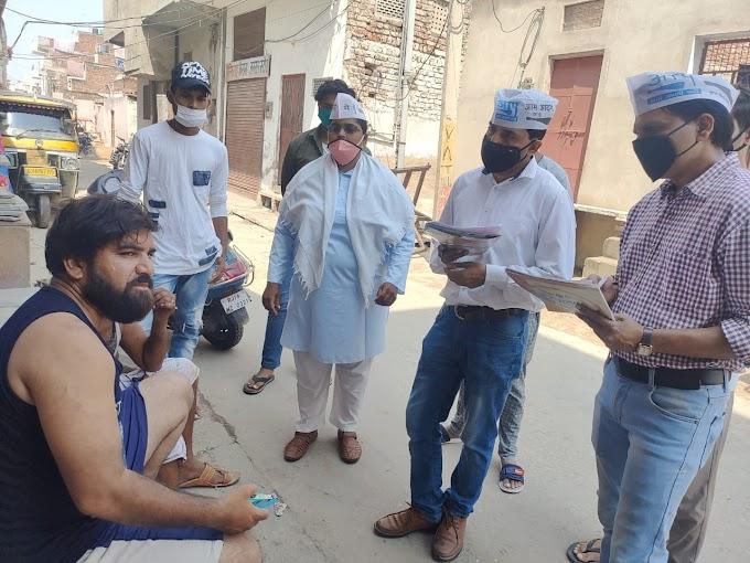 आम आदमी पार्टी ने कराया पब्लिक पोल, जयपुर नगर निगम की खुली पोल