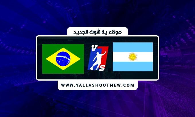 """نتيجة مباراة الارجنيتن والبرازيل اليوم في تصفيات كأس العالم """" أمريكا الجنوبية """""""