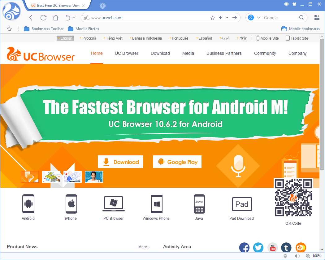 uc browser for windows 5 7 14488 1207