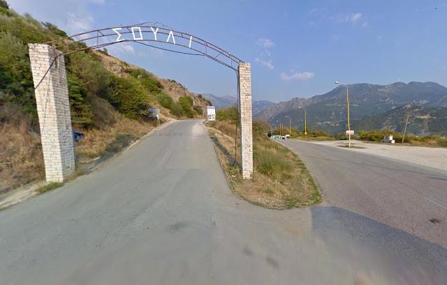 Θεσπρωτία: Πολλές χιλιάδες ευρώ για έργα στη Θεσπρωτία