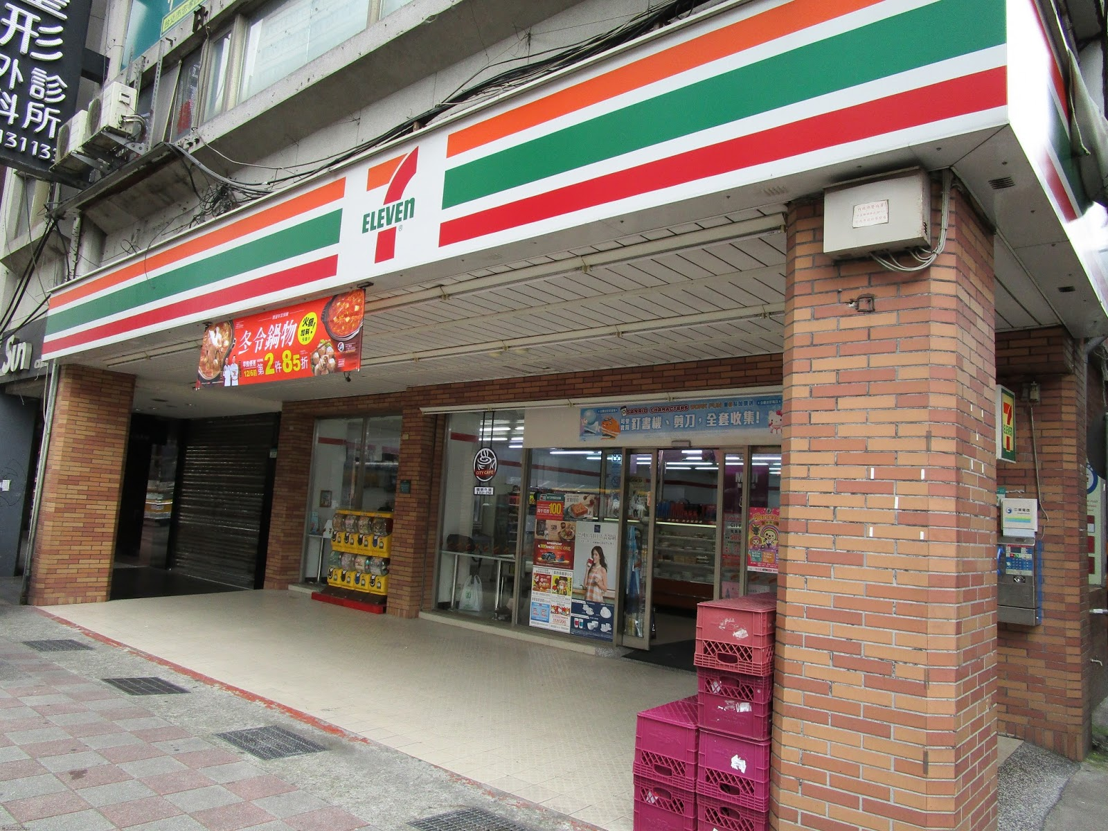 tanpin kanri retail practice at seven eleven japan paper Can you say slurpee in japanese seven-eleven japan co is the country's largest convenience store operator with more than 12,450 company-owned and franchised stores in its tiny homeland alcohol, candy, soft drinks, and fast foods (such as box lunches and rice.
