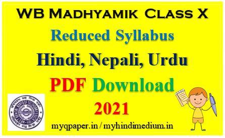 Hindi, Nepali, Urdu, Bengali, English Reduced Syllabus 2021