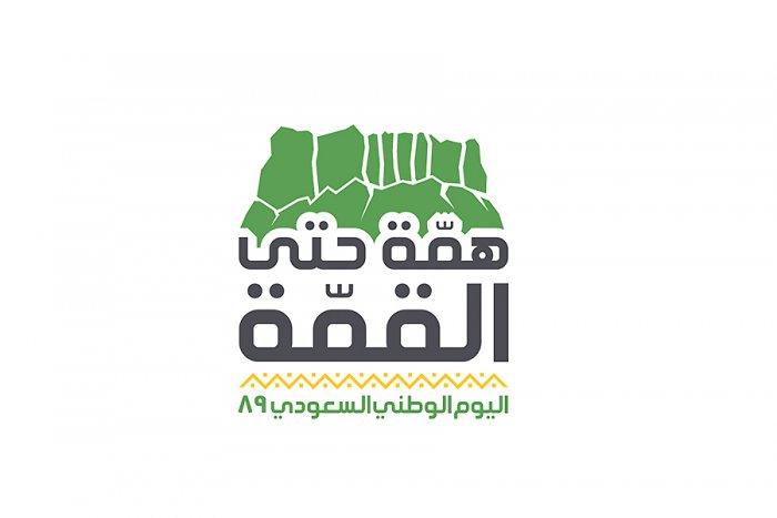 مشاركات اعضاء فريق بصمة فن في اليوم الوطني السعودي مؤسسة بصمة فن