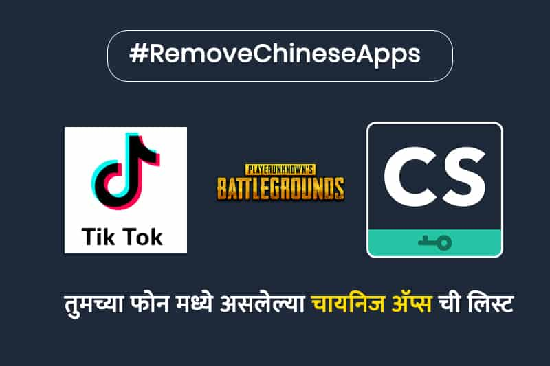 Remove Chinese Apps