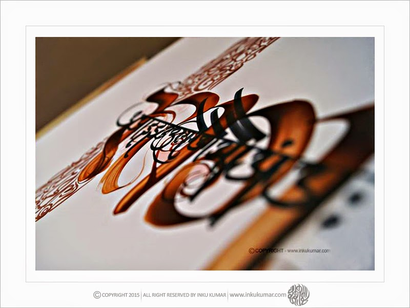 Calliart inku kumar calligraphy Calligraphy classes near me