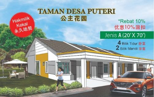 NEW LAUNCHING TAMAN DESA PUTERI @ BAHAU