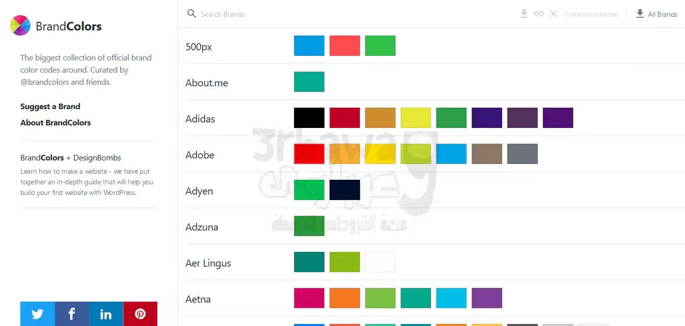 موقع برند كلار brand colors