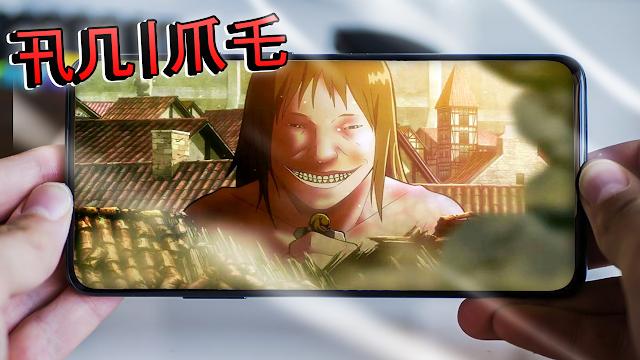 Una Increíble Aplicación Para Ver Anime en Tu Android | ARRUPI Pro