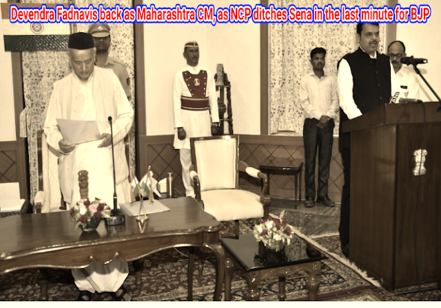 https://www.vikramsaroj.com/2019/11/devendra-fadnavis-back-as-maharashtra.html