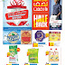 Lulu Hypermarket Kuwait - Anniversary Offers