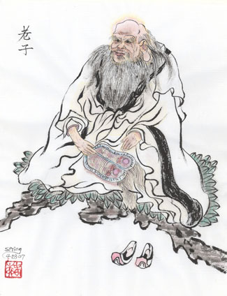 a discourse on taoist philosophy created by the modest thinker lao tze Lao tzu (lao tse, laotze, lao zi) was a philosopher of ancient china and is a central figure in taoism laozi, or old master , is revered as a god in religious forms of taoism.