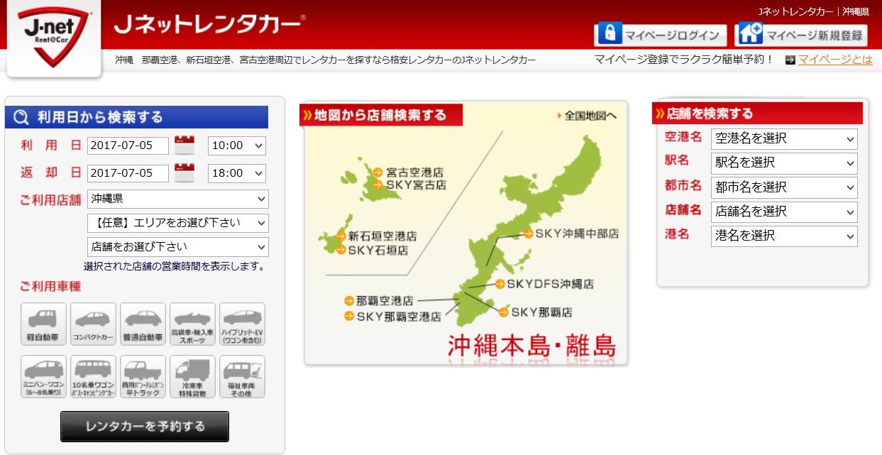 J-net-%25E6%25B2%2596%25E7%25B9%25A9-%25E7%25A7%259F%25E8%25BB%258A-%25E8%2587%25AA%25E9%25A7%2595-%25E6%258E%25A8%25E8%2596%25A6-Okinawa-rental-car-沖繩-租車-自駕-推薦-比價
