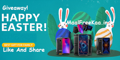 happy easter giveaway
