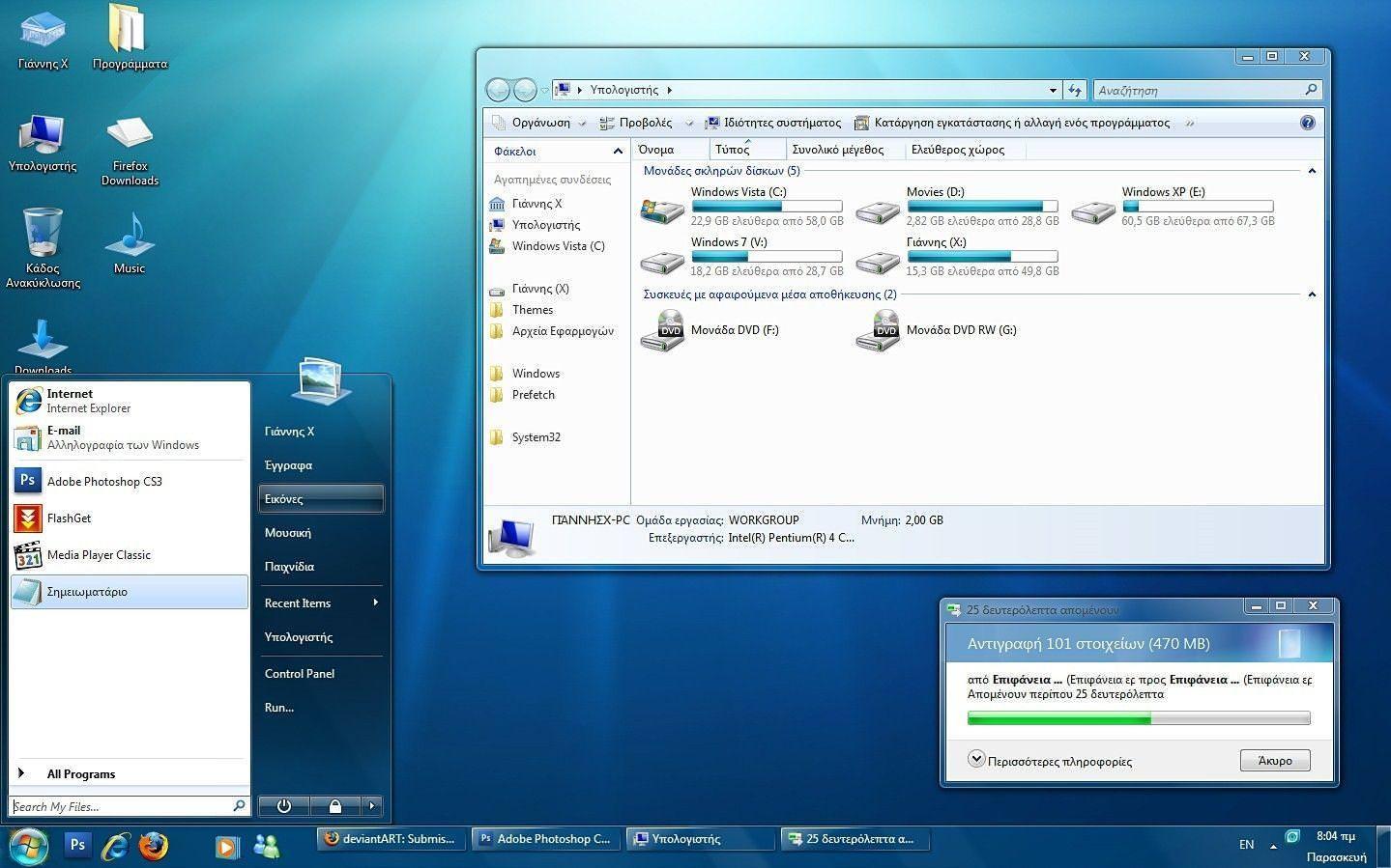 تحميل ويندوز Windows 7 النسخة الاصلية من مايكروسوفت مجانا