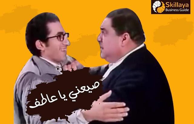 3 حاجات تعلمها عشان تتغير صح، وتمشى بشكل مظبوط