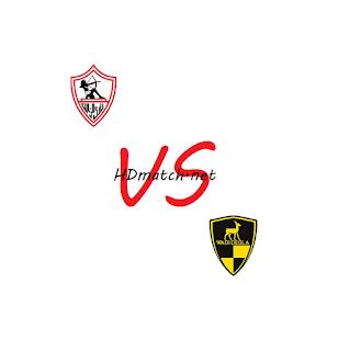 مباراة وادي دجلة والزمالك بث مباشر مشاهدة اون لاين اليوم 28-1-2020 بث مباشر الدوري المصري wadi degla vs al zamalek