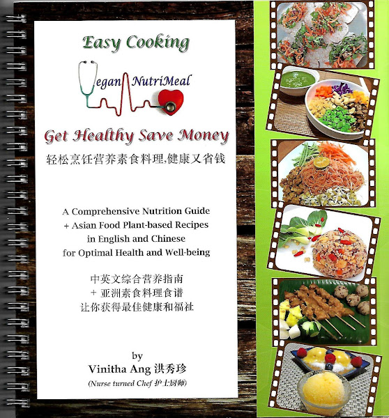 Asian Food Vegan Cookbook in English and Chinese   中英文亚洲素食料理食谱