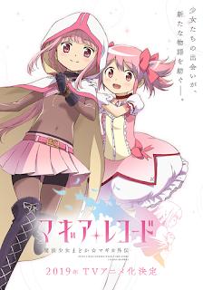 """Anime: Anunciada adaptación anime del juego """"Magia Record: Mahou Shoujo Madoka Magica Gaiden"""""""