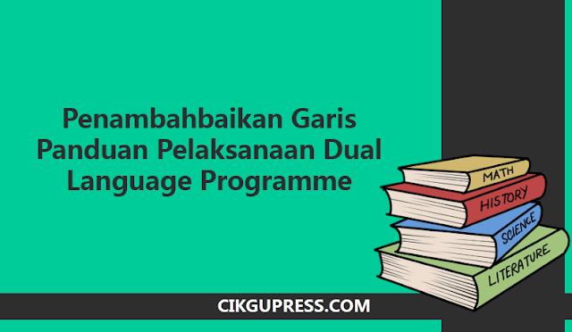 dual language programme