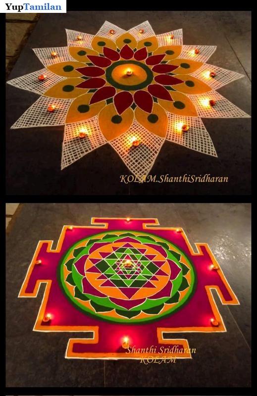 Diwali Special-(Rangoli Kolam & Diwali Kolam) Download Book in PDF for Free