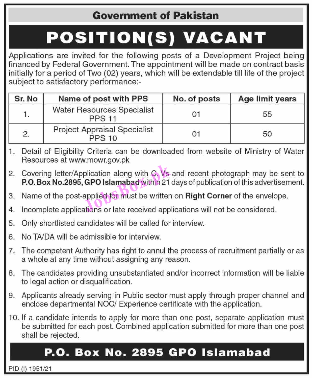Ministry of Water Resources MOWR Jobs 2021 – Application Form